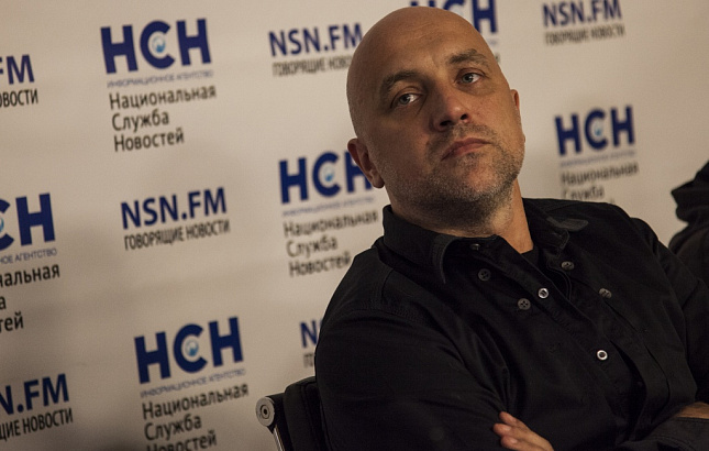 Прилепин: Вместо Горловки Украина получит море слёз