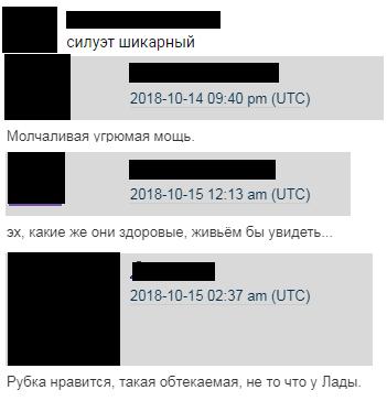 «Молчаливая мощь»: в Сети появилось видео первого выхода атомной подлодки «Казань»