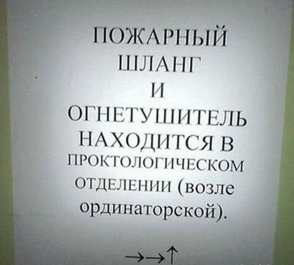 Только в России могут выходить специальные компьютерные сборники «Лучшие игры для офиса!»