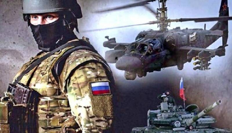Вашингтон готовит асимметричный ответ России
