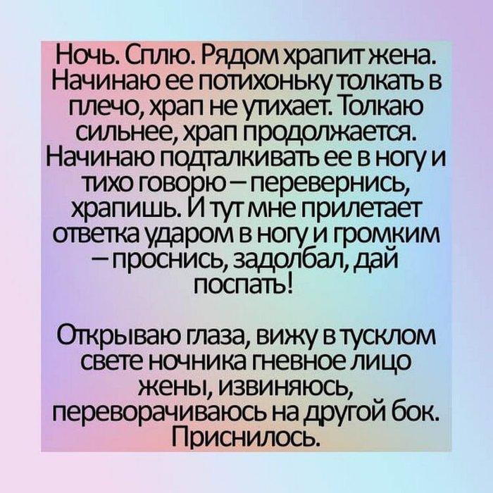 3416556_1526398625_12112 (700x700, 101Kb)