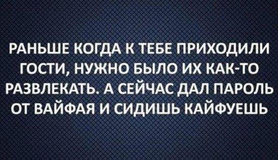 А вы знаете, что жизнь на Земле зародилась в Одессе ...