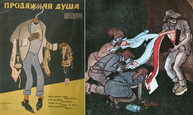 Фарцовщики в СССР, как это было СССР, история, фарцовщики
