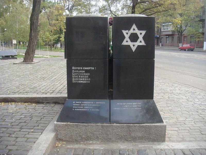 Холокост в Одессе 22 июня, Великая Отечественная Война, день памяти и скорби