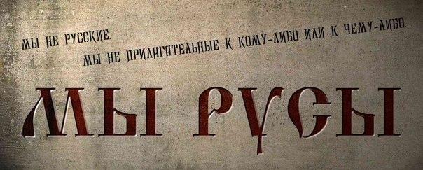 Владимир Даль утверждал, что писать «русский» с двумя «с» - неправильно