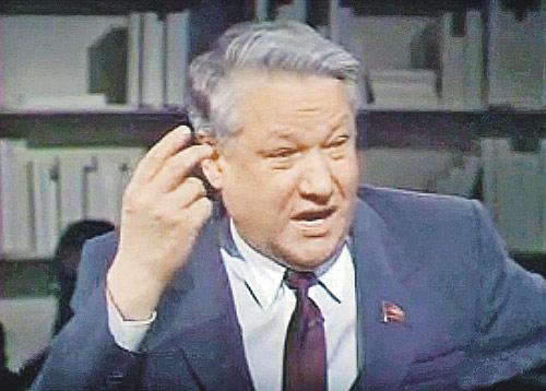 Борис Ельцин: «Нужна многопартийность, или мы скатимся в болото...»