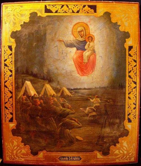 14 сентября - Икона Божьей Матери «ВСЕБЛАЖЕННАЯ» («Памакариста»)