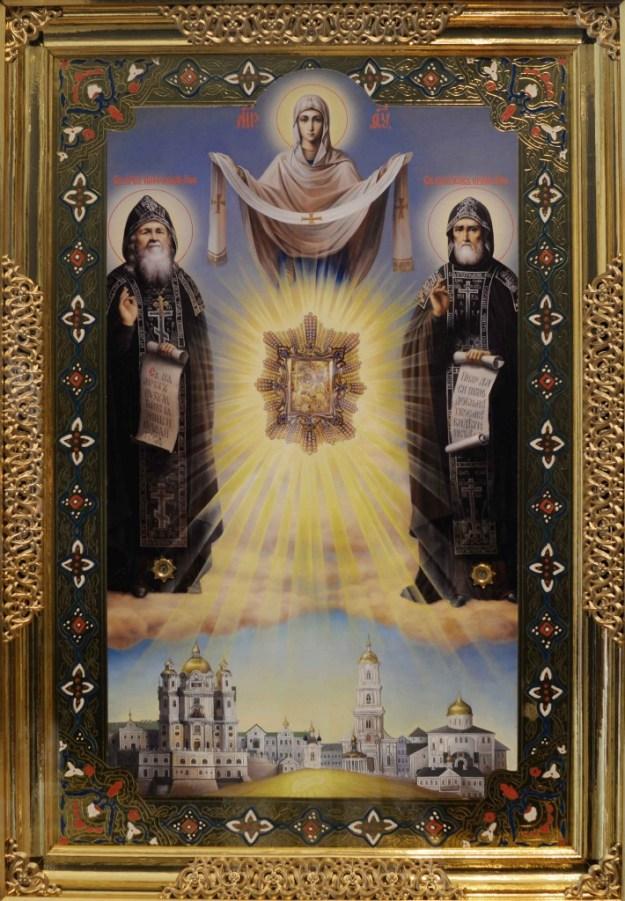 10 сентября - Обретение мощей преподобного Иова Почаевского.