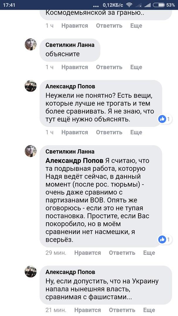 Новости Новороссии, Боевые Сводки от Ополчения ДНР и ЛНР — 24 марта 2018