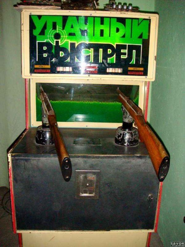 Охота Морской бой, СССР, игровые автоматы, игры