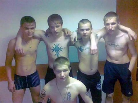 АУЕ фото подростков