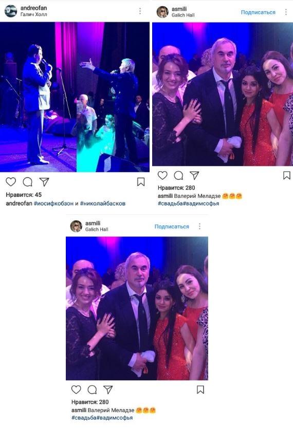 Судья из Краснодара устроила дочери свадьбу с Кобзоном, Меладзе и Басковым за $2 млн