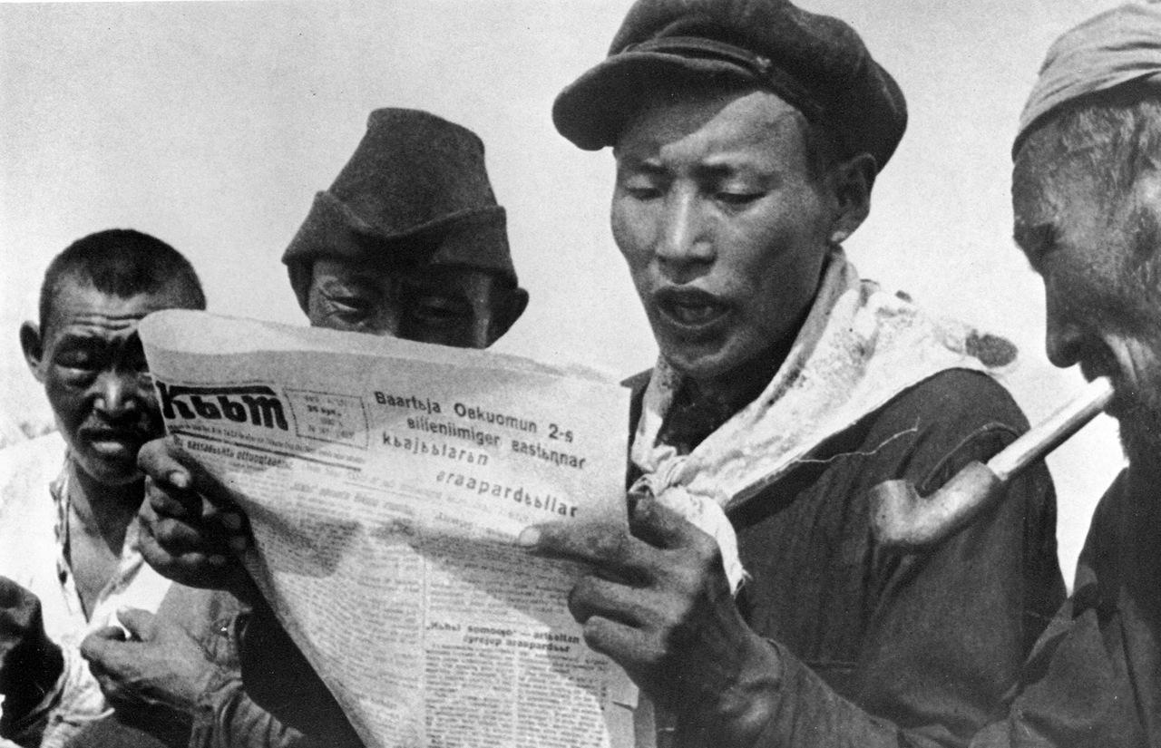 1929. Газета на родном языке Якутия