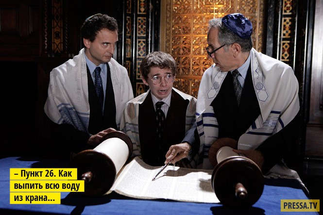Интересные факты о евреях (6 фото)