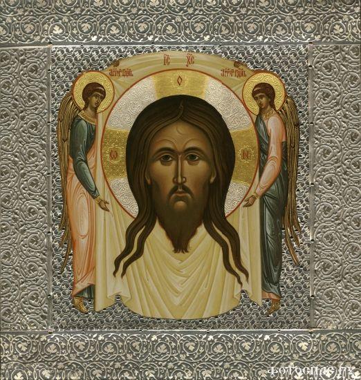 29 августа - Перенесение Нерукотворного Образа Господа Иисуса Христа.
