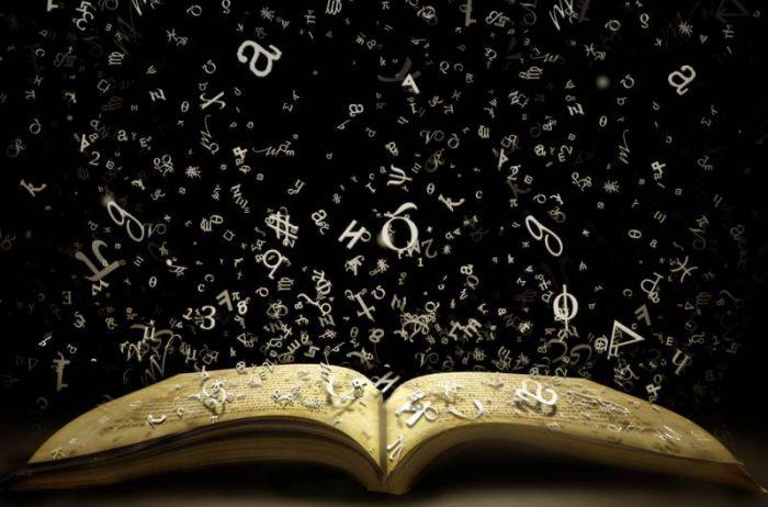 Теория чисел: из значение и мистический характер