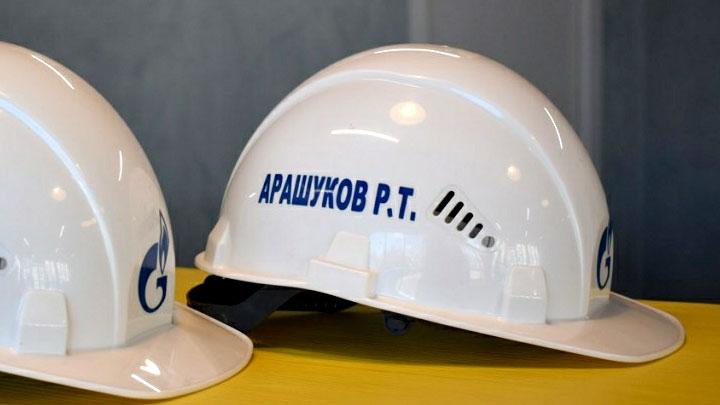 Почему «Газпром межрегионгаз» позволял Арашуковым воровать газ? Стокгольмский синдром на Ставрополье