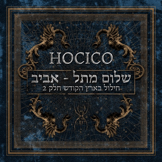 Hocico – Shalom from Hell Aviv / Ein Review