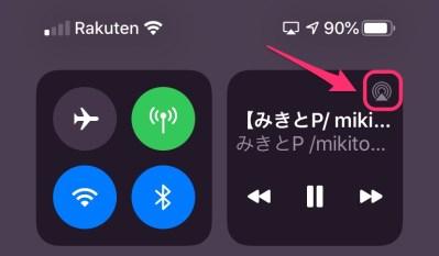 iPhone-sound-quick