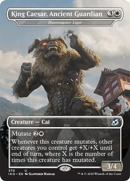 iko-370-king-caesar-ancient-guardian