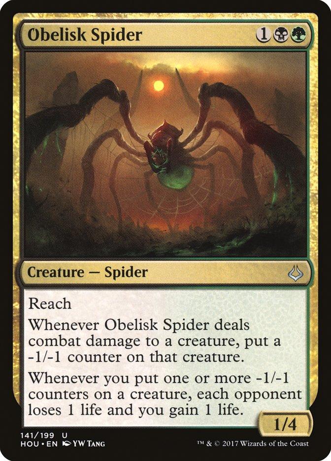 akr-249-obelisk-spider