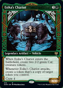 khm-315-esikas-chariot