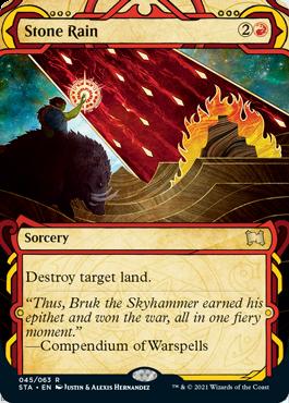 045 Stone Rain Mystical Archives Spoiler Card