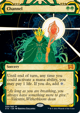 050 Channel Mystical Archives Spoiler Card
