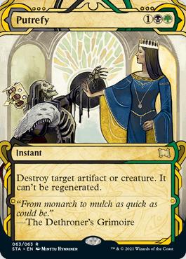063 Putrefy Mystical Archives Spoiler Card