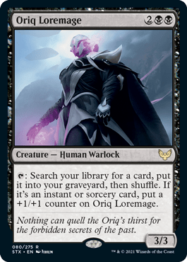 080 Oriq Loremage Strixhaven Spoiler Card