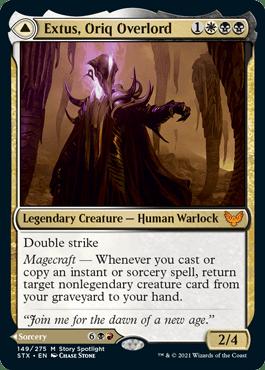 149A Extus, Oriq Overlord Strixhaven Spoiler Card