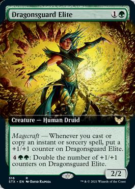 STX 316 Dragonsguard Elite Extended Art