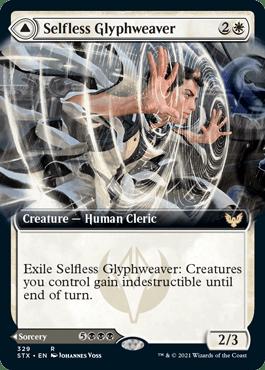 STX 329A Selfless Glyphweaver Extended Art