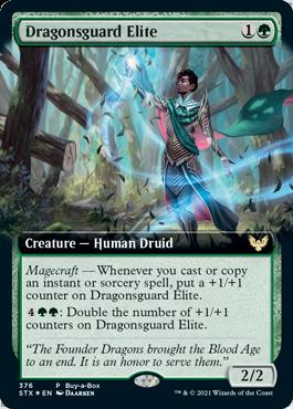 STX 376 Dragonsguard Elite Buy-a-Box Promo