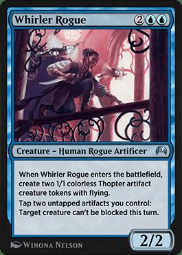 HA5 Whirler Rogue