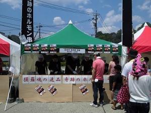 第五陣越前おおのとんちゃん祭のスタッフをしました。 焼肉・居酒屋 獏羅/どこまでもアマチュア