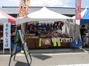 第五陣越前おおのとんちゃん祭のスタッフをしました。 (有)日古里の店舗/どこまでもアマチュア