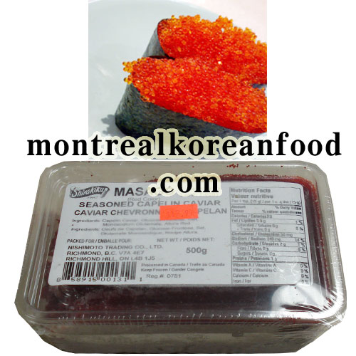 Masago Red 500g [Seasoned Capelin Caviar]