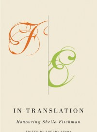 In Translation, by Sherry Simon