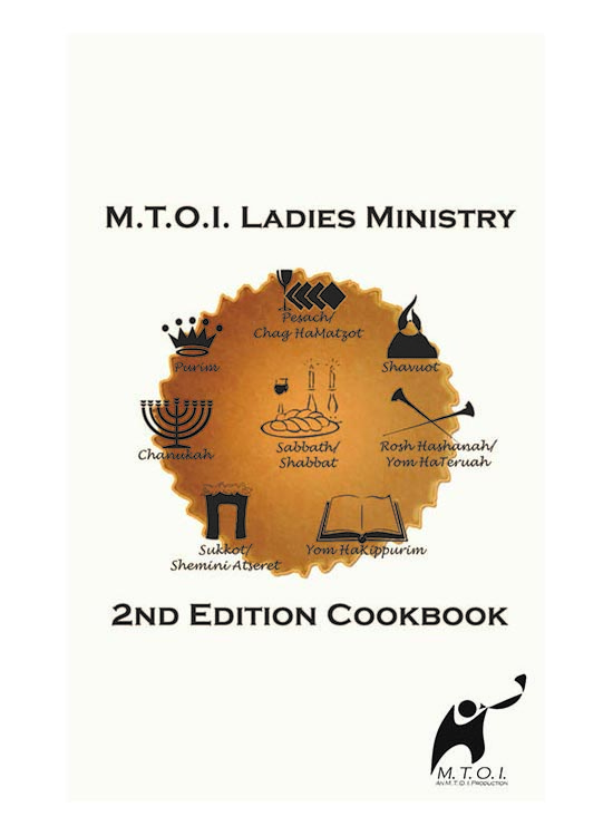 2nd edition cookbook