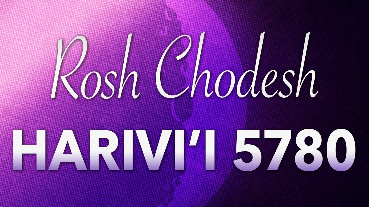 Rosh Chodesh Harivi'i