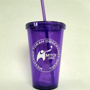 Clear Purple Cup
