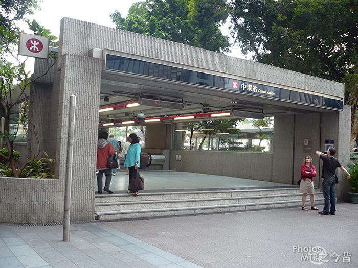 中環站 - Central Station