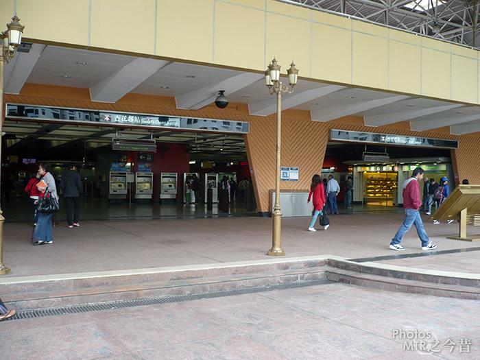 杏花邨站 Heng Fa cheun Station - 港鐵港島綫附屬香港綜合輝煌資訊指南(2003)新天地旗下集團 MTR Island Line attached Hong ...