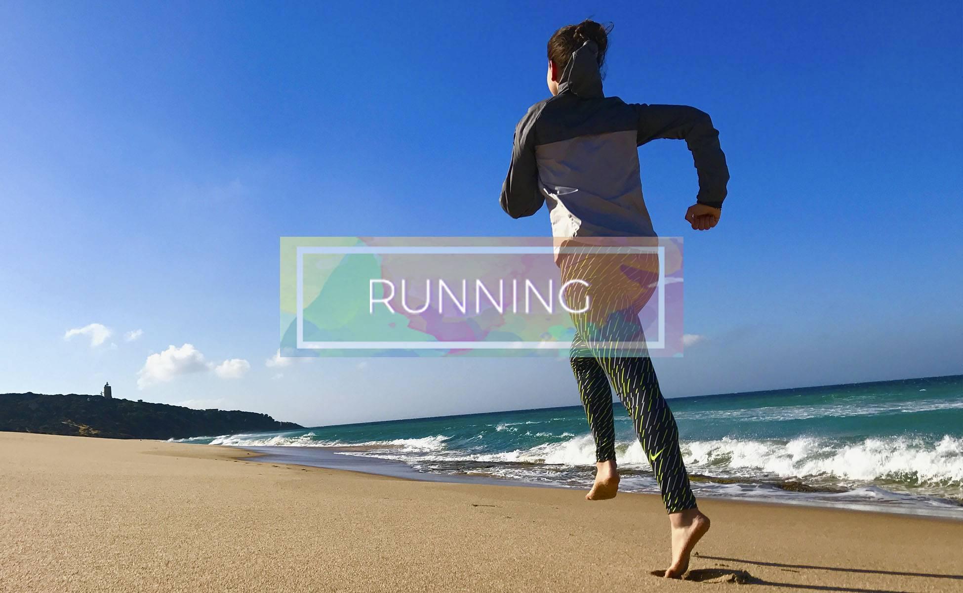 Running Minerva Caamaño mTraining