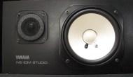 Monitor-Yamaha