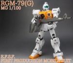 MG 1/100 陸戦型ジム RGM-79G(G) GM  改修全塗装完成品