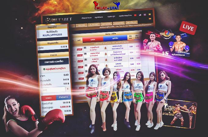 วงการมวยไทย ทีเด็ดมวย แทงมวยออนไลน์