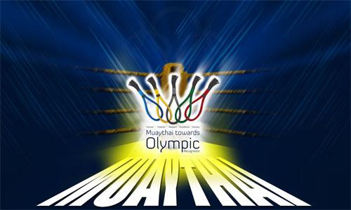 Muaythai to IOC