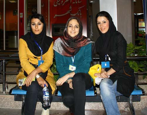Friends in Iran